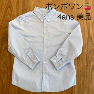 ボンポワン(Bonpoint)のBonpoint ボンポワン ワイシャツ 4歳105am 美品(ブラウス)