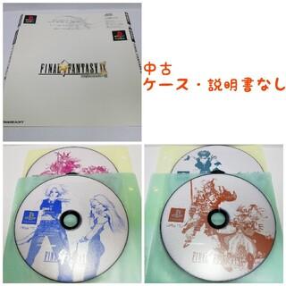 プレイステーション(PlayStation)の中古 PSソフト ファイナルファンタジーⅨ(ケース・説明書なし)(家庭用ゲームソフト)