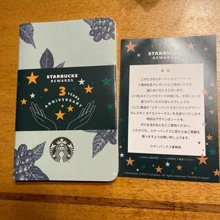 Starbucks Coffee - スターバックス モレスキン 手帳