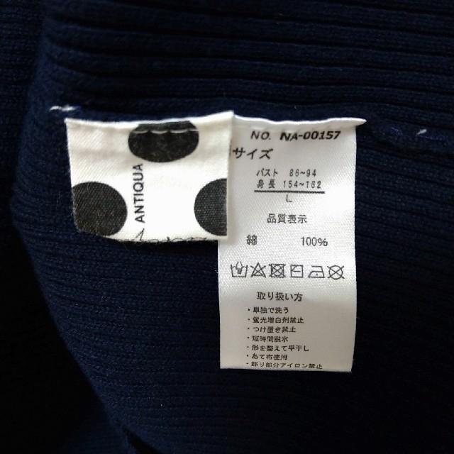 antiqua(アンティカ)のantiqua コットンニット レディースのトップス(ニット/セーター)の商品写真
