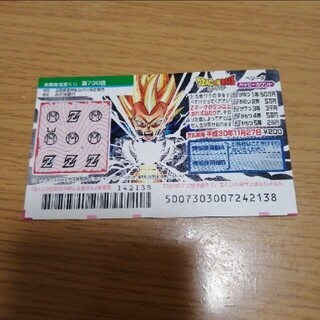 ドラゴンボール(ドラゴンボール)のドラゴンボール 1円!(その他)