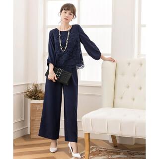 新品 未使用 パンツドレス 結婚式 セットアップ sサイズ 7号フォーマル(スーツ)