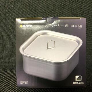 シンフジパートナー(新富士バーナー)のSOTO ミニマルクッカー 角 ST-3108 新品未使用 ソト アウトドア(調理器具)
