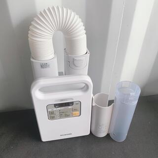 アイリスオーヤマ - 美品!アイリスオーヤマ 布団乾燥機 ホワイト 2018年製 ノズルセット
