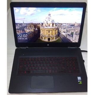 HP - OMEN HP 17-w204TX/i7 7700HQ/16GB/SSD128