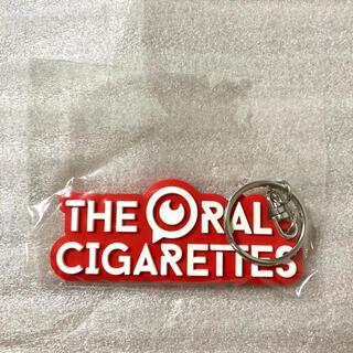 THE ORAL CIGARETTES オーラル シガレッツ キーホルダー(ミュージシャン)