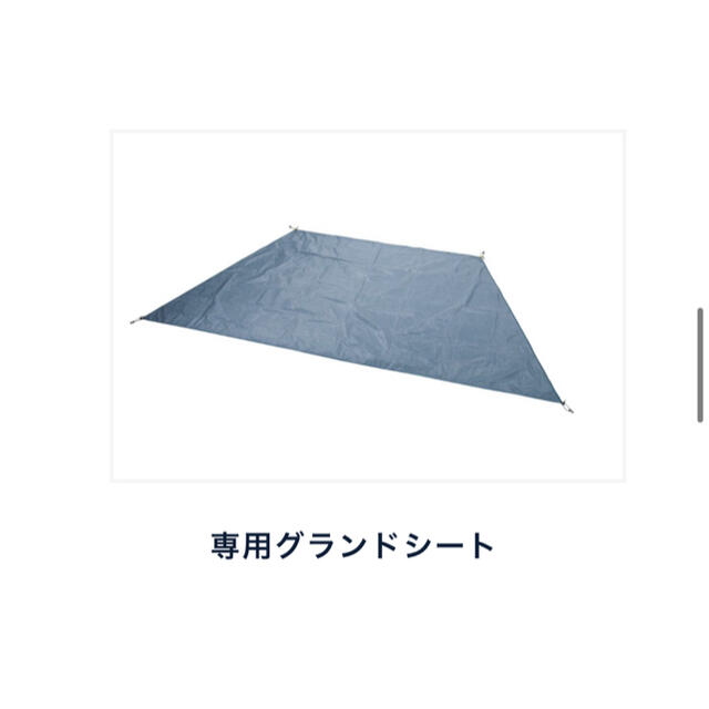 UNIFLAME(ユニフレーム)の【最安値/新品】ユニフレーム レボルーム4プラスII TAN テント スポーツ/アウトドアのアウトドア(テント/タープ)の商品写真