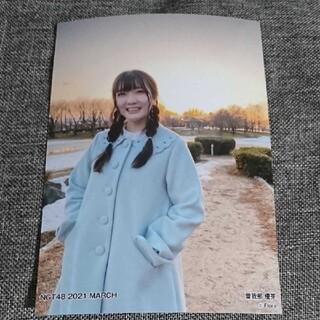 エヌジーティーフォーティーエイト(NGT48)の曽我部優芽 トレーディング生写真(アイドルグッズ)