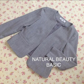 NATURAL BEAUTY BASIC - ナチュラルビューティー ノーカラー ジャケット S グレー OL DMW
