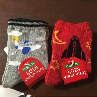 851e69cb57727 チュチュアンナ(tutuanna)の新品未使用 キッズ靴下セット☆(靴下