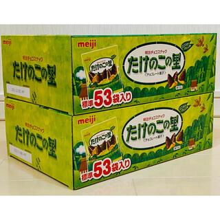 明治 - 明治 たけのこの里 53袋×2箱 大容量 当日発送