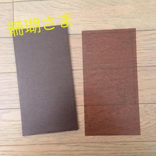 ♪珊瑚 さま :グラシン紙100枚 ・ 薄葉紙(カード/レター/ラッピング)