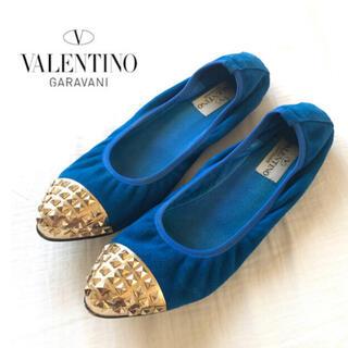 ヴァレンティノ(VALENTINO)のバレンティノ ポインテッドトゥ スタッズ フラットシューズ(バレエシューズ)