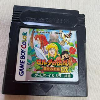 ゲームボーイ(ゲームボーイ)のゼルダの伝説 夢をみる島DX(家庭用ゲームソフト)