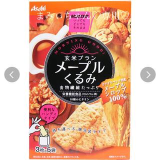 まみぃちゃん専用♡ (菓子/デザート)