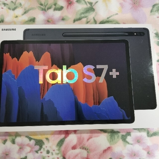 Galaxy - 【新品未開封】galaxy tab S7+ 128GB & ORキーボード