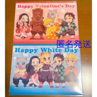 鬼滅の刃 ufotable バレンタイン ホワイトデー A4クリアファイル(クリアファイル)