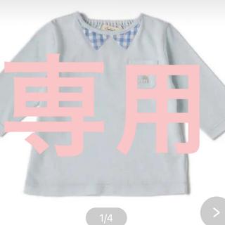 sense of wonder - キリンのソフィー 7分袖Tシャツ 80