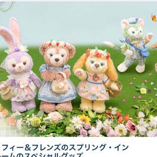 グッズ購入用ディズニーシーチケット4月6日(キャラクターグッズ)