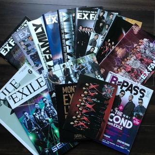 エグザイル トライブ(EXILE TRIBE)のEX FAMILY・月刊EXILE・パンフレット・掲載誌他セット(音楽/芸能)