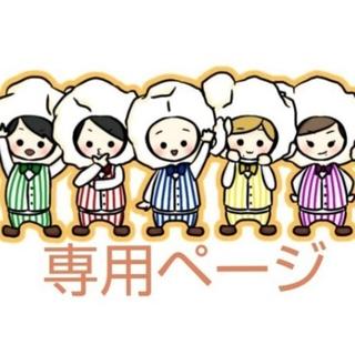 嵐 - 嵐5X5 THE BEST SELECTION OF 2002←2004 通常盤
