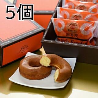【由布院ミルヒ】クラッフェン(焼きドーナツ)5個 バラ(菓子/デザート)