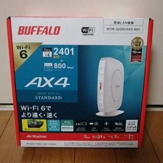 Buffalo - バッファロー Wi-Fiルーター WSR-3200AX4S-WH ホワイト