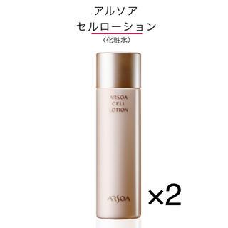 アルソア(ARSOA)のアルソアセルローション150ml 2本(化粧水/ローション)