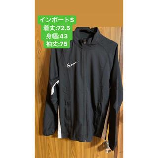 NIKE - 【新品】Nike DRI-FIT アカデミー19 ウーブン トラック ジャケット