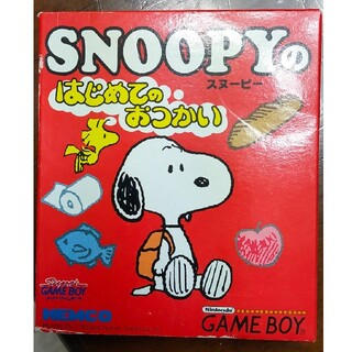 SNOOPYのはじめてのおつかい(携帯用ゲームソフト)