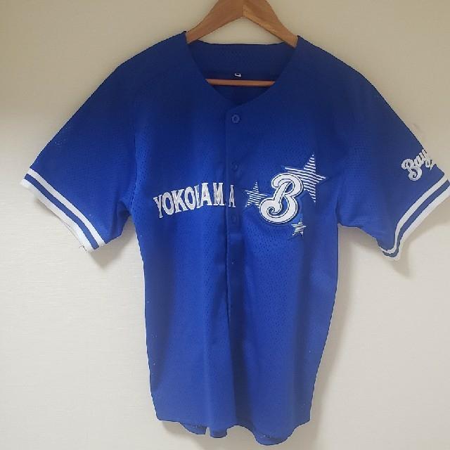 横浜DeNAベイスターズ(ヨコハマディーエヌエーベイスターズ)の横浜ベイスターズ復刻ユニフォーム スポーツ/アウトドアの野球(応援グッズ)の商品写真