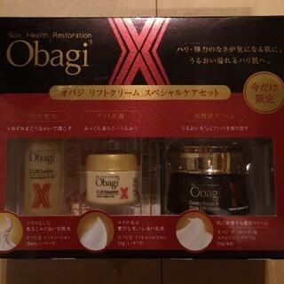 Obagi - オバジ リフトクリーム スペシャルケアセット