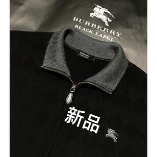 BURBERRY - 新品 バーバリーブラックレーベル 羊毛100%カーディガン4