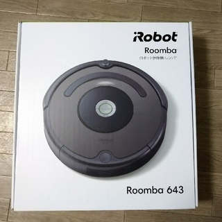 iRobot - ルンバ