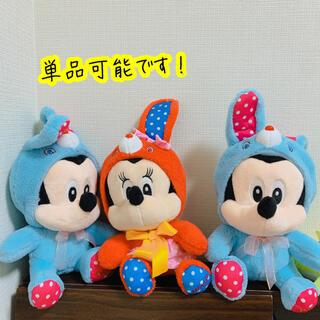 ディズニー(Disney)のぬいぐるみ ミッキー ミニー かぶりもの(キャラクターグッズ)