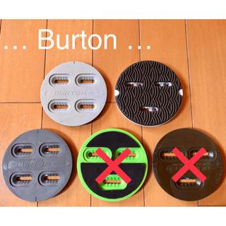 バートン(BURTON)の◉ Burton ◉ Disc Plate / ディスク プレート 3D 4×4(バインディング)