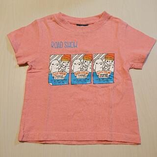 ランドリー(LAUNDRY)のランドリー プリント半袖Tシャツ(Tシャツ/カットソー)