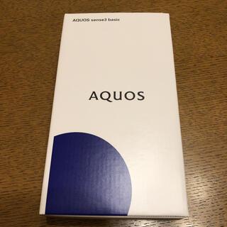 アクオス(AQUOS)のSHARP AQUOS sense3 basic SHV48 ライトカッパー(スマートフォン本体)