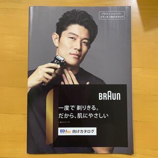 BRAUN シェーバー カタログ 鈴木亮平(印刷物)