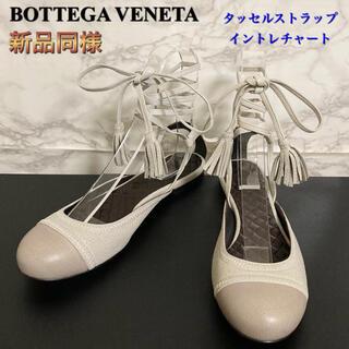 Bottega Veneta - 【新品同様】BOTTEGA VENETA イントレチャートフラットサンダル
