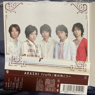 嵐 - 嵐 truth 風の向こうへ CD 通常盤