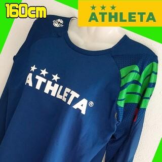 アスレタ(ATHLETA)の人気!ATHLETA アスレタ  キッズ160cm M~L相当 ロンT スポーツ(Tシャツ/カットソー)