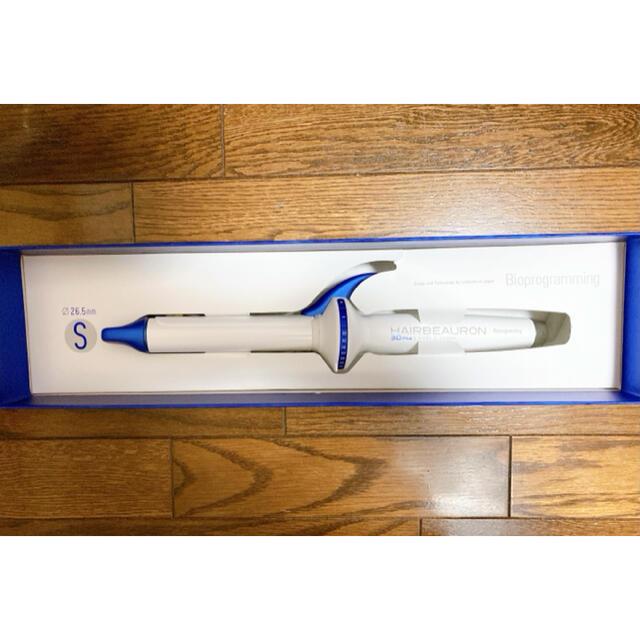 Lumiere Blanc(リュミエールブラン)のヘアビューロン3d カール 26.5ミリ スマホ/家電/カメラの美容/健康(ヘアアイロン)の商品写真