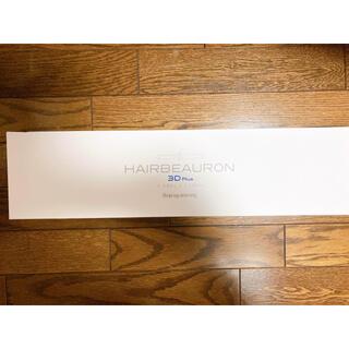 Lumiere Blanc - ヘアビューロン3d カール 26.5ミリ