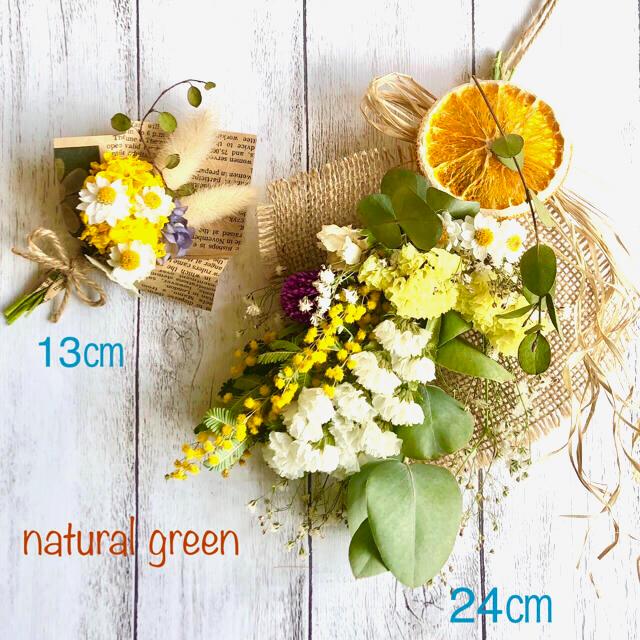 ❇︎ミモザのスワッグ&菜の花のミニブーケ❇︎No.138 ハンドメイドのフラワー/ガーデン(ドライフラワー)の商品写真