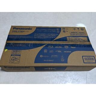 Panasonic - DMR-2CW50 パナソニックブルーレイレコーダー