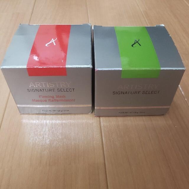 Amway(アムウェイ)のアーティストリー シグネチャーセレクト パックセット コスメ/美容のスキンケア/基礎化粧品(パック/フェイスマスク)の商品写真