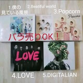 アラシ(嵐)の嵐【Beatiful world】CDアルバム 初回プレス仕様  18曲(ポップス/ロック(邦楽))