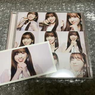 NiziU WithU盤 (MIIHI盤)(K-POP/アジア)