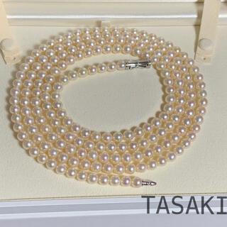 TASAKI - 【超美品】TASAKI田崎真珠ロングパールネックレス143.5cm